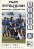 1989 FRANCE v NEW ZEALAND - First Test
